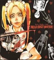 Fullmetal Alchemist - Hello Crazy Master! (doujinshi)