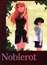 Noir - Noblerot (doujinshi)
