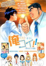 Ore Monogatari X Nisekoi ~boys Side~