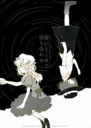 Touhou - Kurai Tokoro De Machiawase (doujinshi)