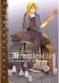 Fullmetal Alchemist Dj - Hermaphrodite