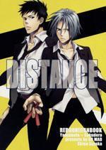 Katekyo Hitman Reborn! Dj - Distance