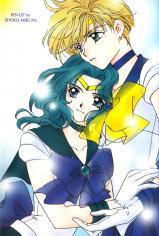 Sailor Moon Dj - Colorful Moon 8 Shorts