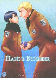 Shingeki No Kyojin Dj - Magic In December