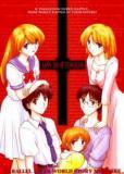 Evangelion Dj - Happy End Of Evangelion
