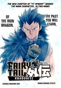Fairy Tail Gaiden - Lord Knight