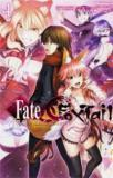 Fate Extra Ccc - Foxtail