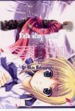 Fate Stay Night - Shin Gakeppuchi (doujinshi)