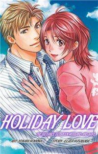 Holiday Love - Fuufukan Renai