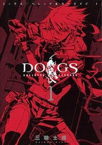 Dogs - Bullets & Carnage