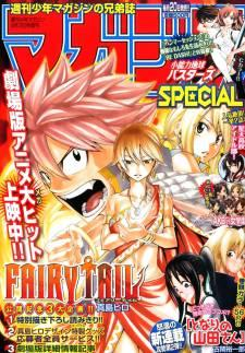 Fairy Tail Special
