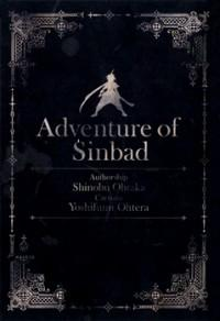 Sinbad No Bouken - Prototype