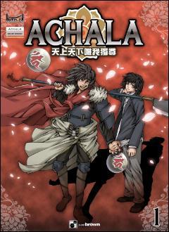 Achala