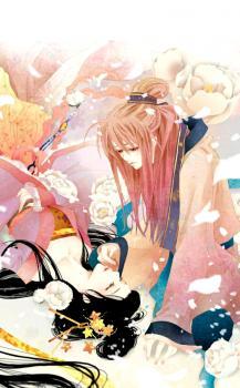 Bride (aivan)