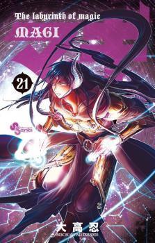 Magi - Labyrinth Of Magic