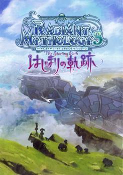 Tales Of The World - Radiant Mythology 3: Hajimari No Kiseki