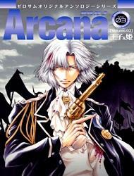 Arcana 03 - Prince & Princess