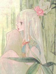 Bell Princess