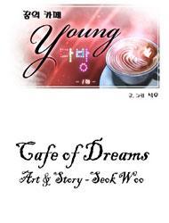 Cafe Of Dreams