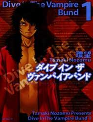 Dive In The Vampire Bund (spin-off)