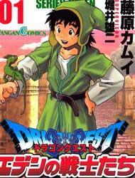 Dragon Quest Vii Warriors Of Eden