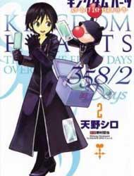 Kingdom Hearts: 358 2 Days