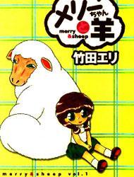 Merry-chan To Hitsuji