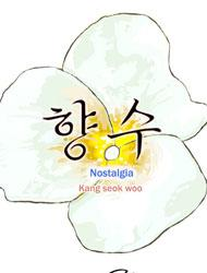 Nostalgia (kang Seok Woo)