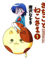 Sachiko To Neko-sama