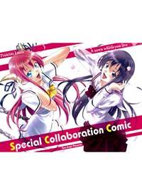 Special Collaboration: Princess Lucia X Kimi No Iru Machi