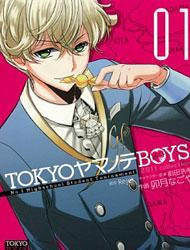 Tokyo Yamanote Boys