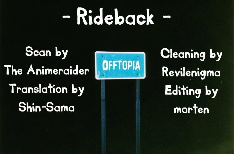 Rideback 7