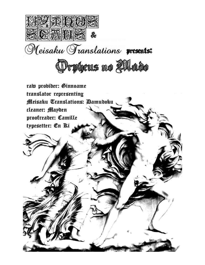 Orpheus No Mado 14