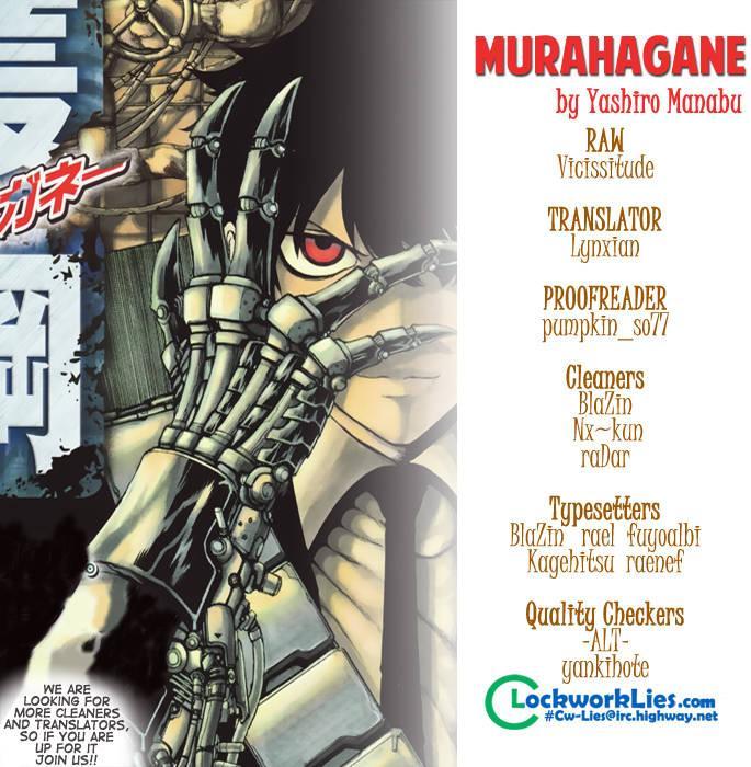 Murahagane 1