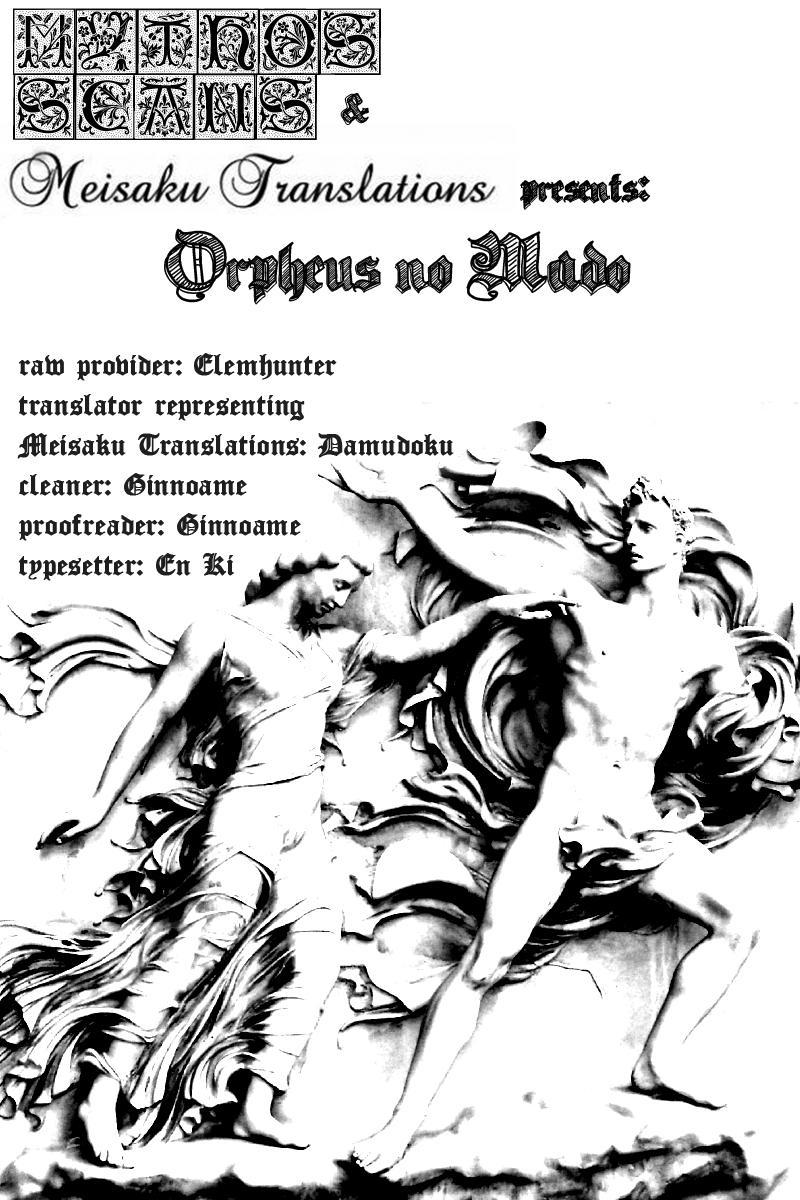 Orpheus No Mado 19