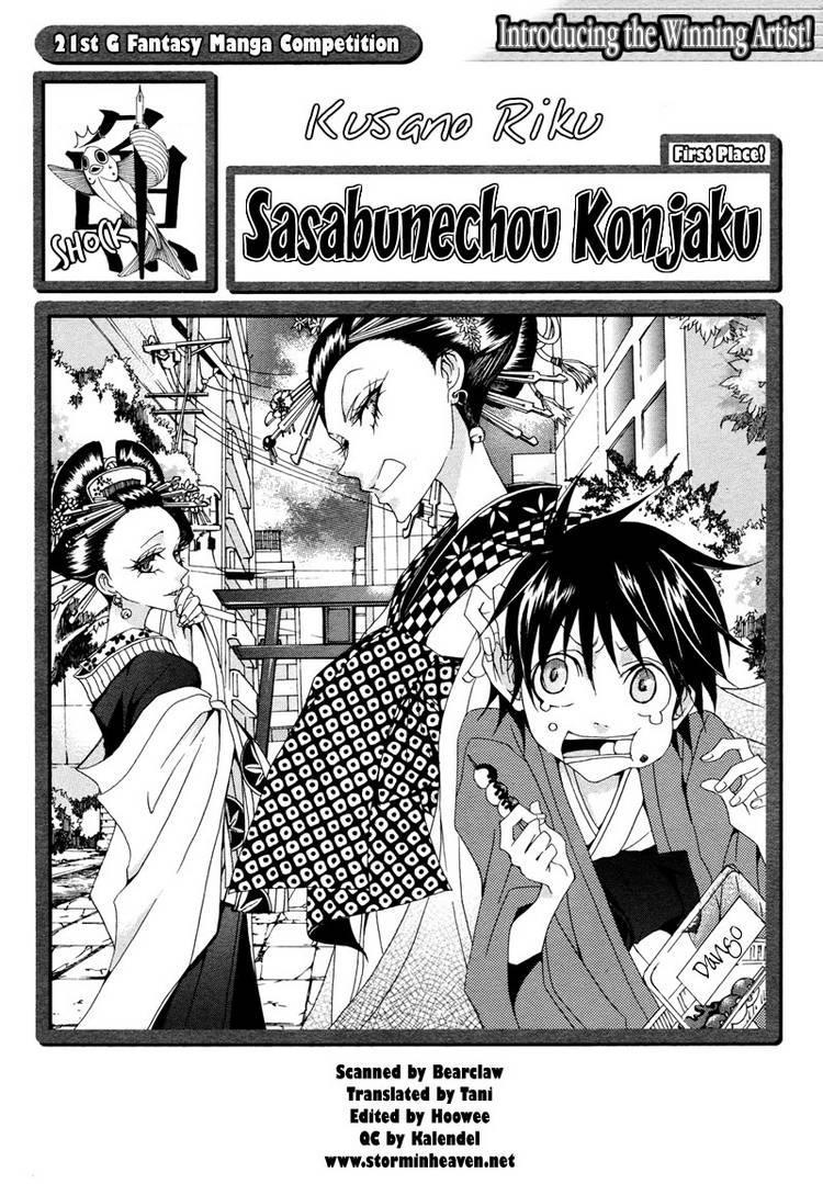 Sasabunechou Konjaku 1