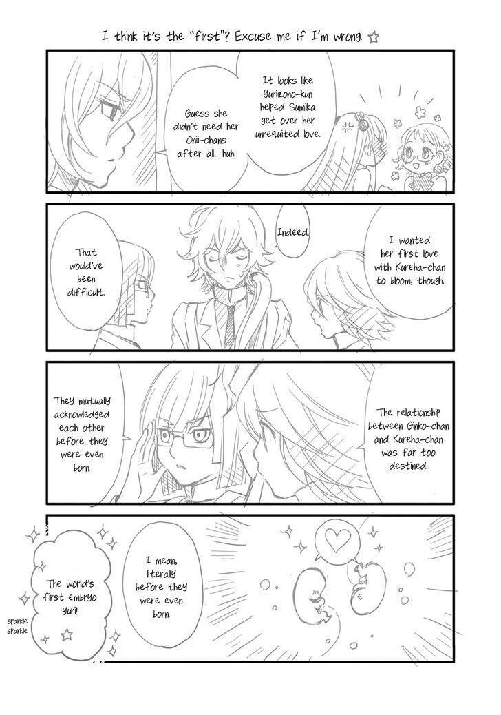 Yurikuma Arashi 27.5