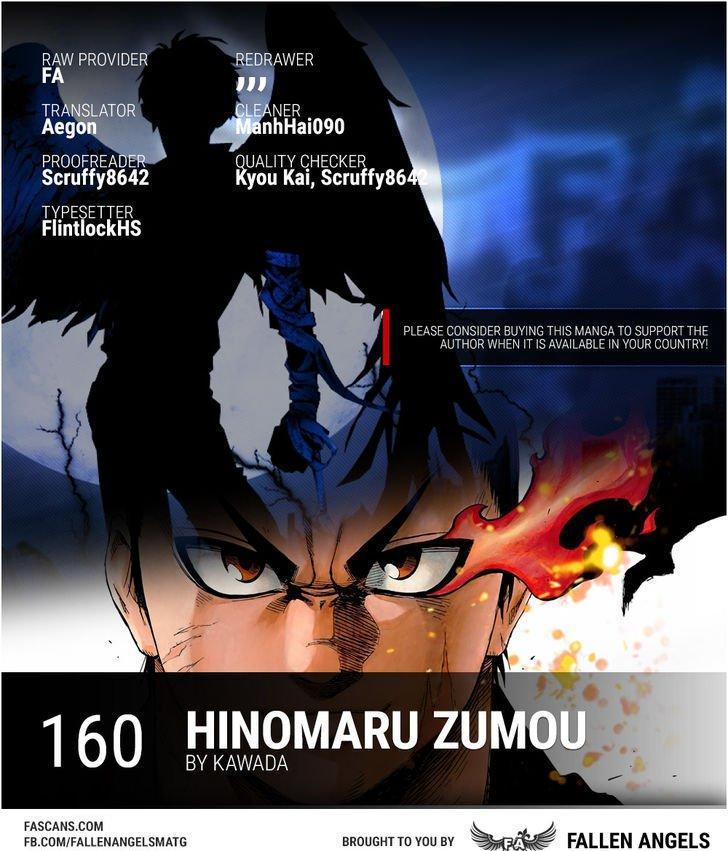 Hinomaru-zumou 160
