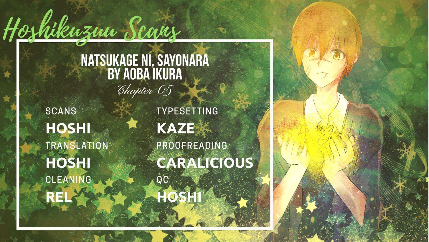 Natsukage Ni, Sayonara 5