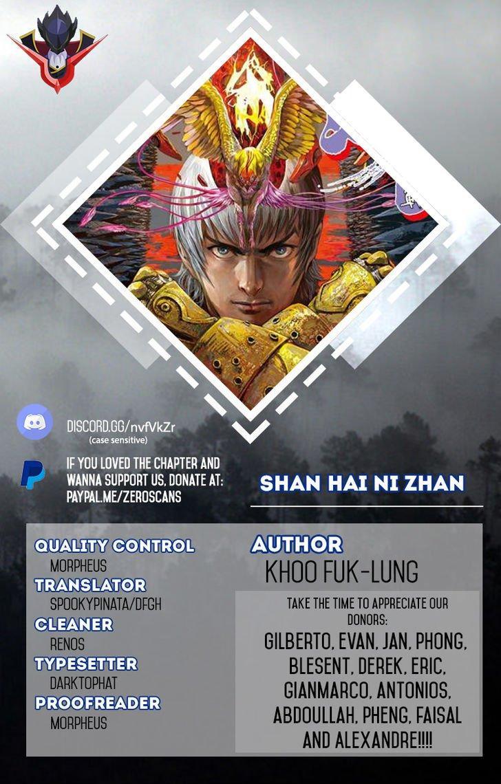 Shan Hai Ni Zhan 3