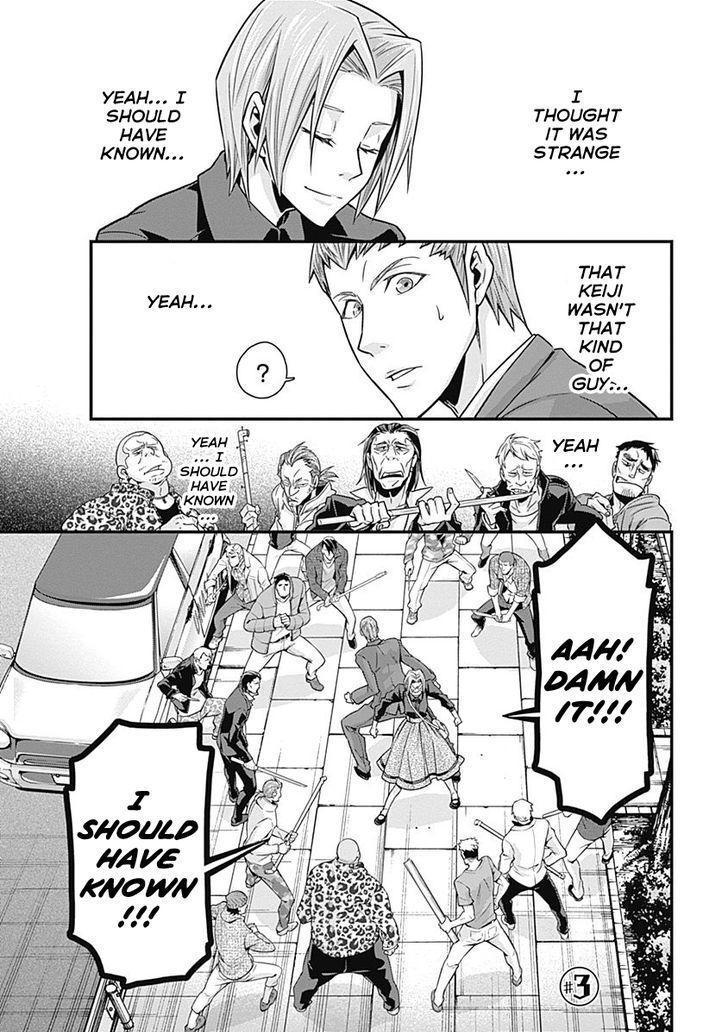 Terra Formars Gaiden - Keiji Onizuka 3