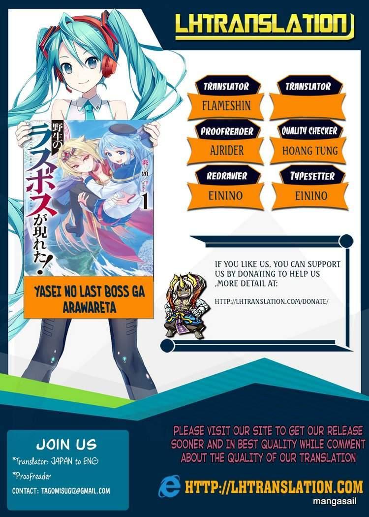Yasei No Last Boss Ga Arawareta 9