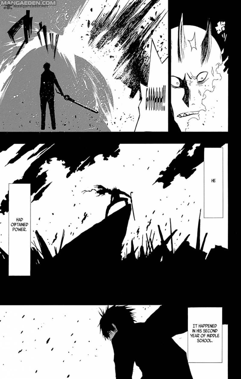 Ganma (ogino Jun) 14
